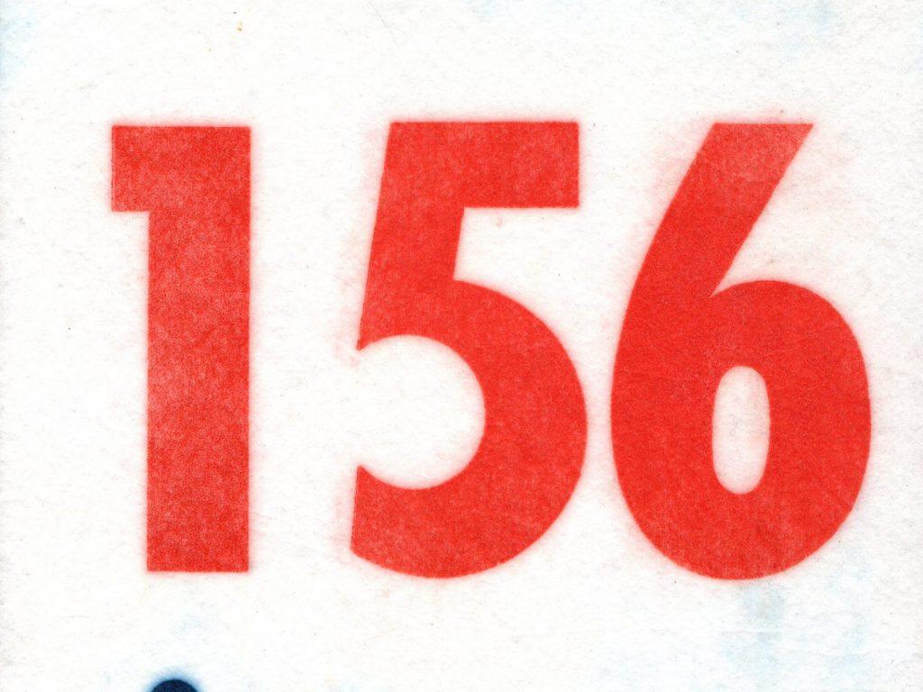 Dorsal media maratón 1987
